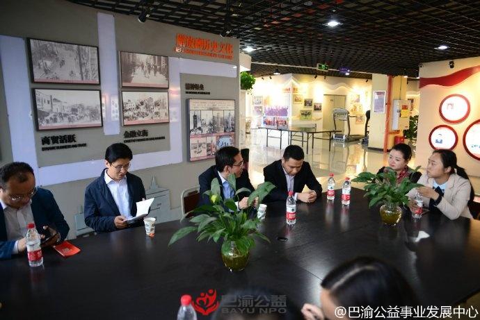 山东团省委袁良副书记一行到国贸中心调研