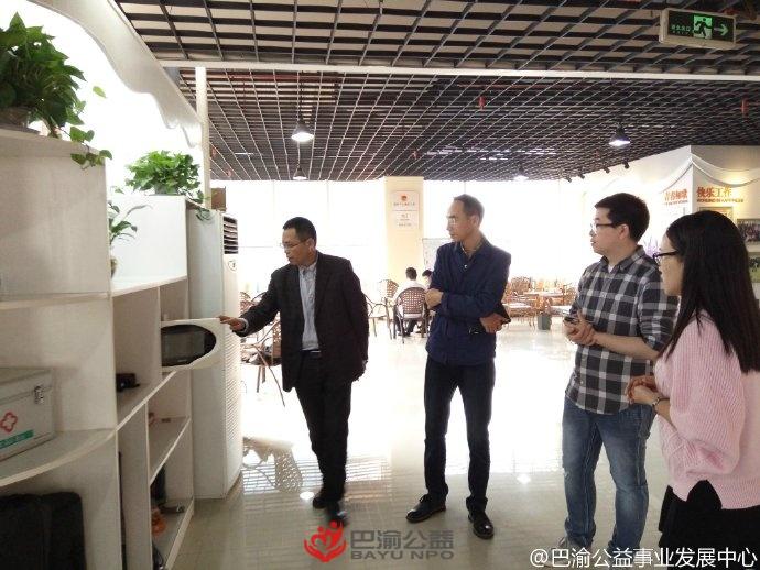 涪陵区工商分局廖国江一行到国贸中心调研