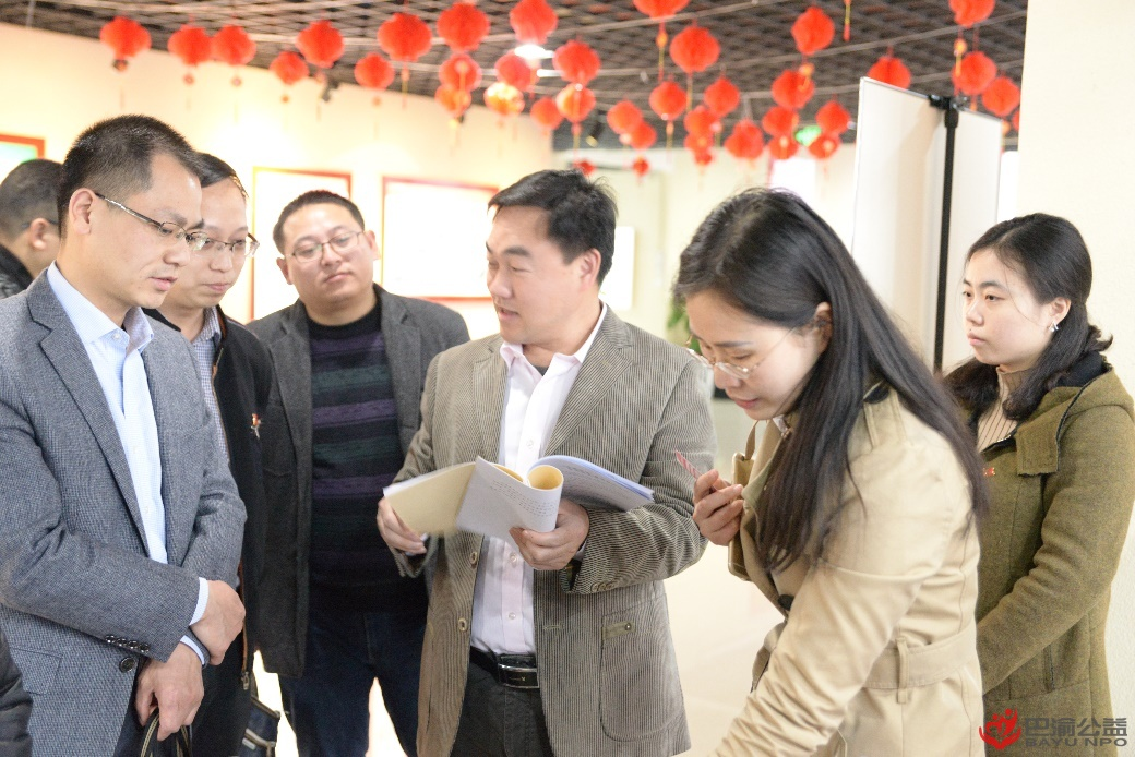 忠县县委组织部邓美涛等一行到国贸中心调研