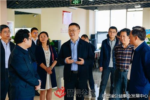 市委深改办专职副主任罗清泉等一行人到国贸中心调研