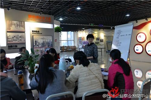 国贸中心开展营养讲师培训