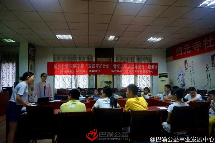 """""""彩虹守护计划""""禁毒宣传活动走进归元寺社区"""