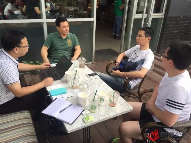 巴渝公益召开第一届理事会第九次会议