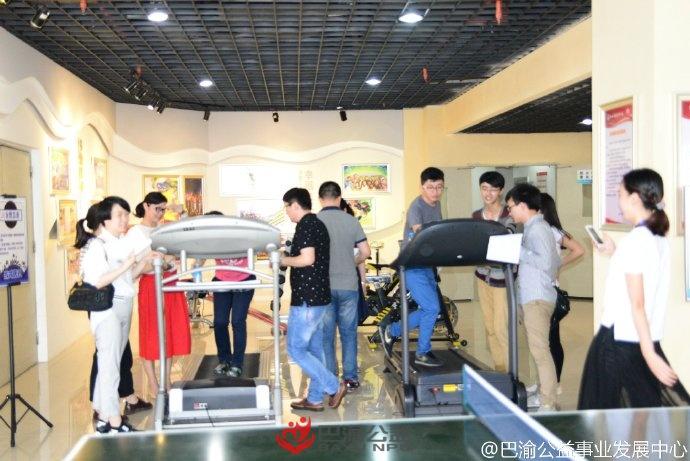 """国贸中心举行""""乐游其中""""五四游园活动"""