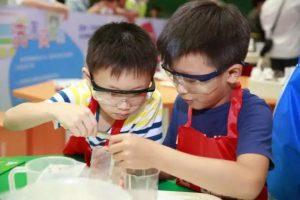 8 月 27 日巴斯夫®小小化学家活动参与名单确定