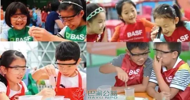 活动报名 小心,你的孩子会爱上化学!