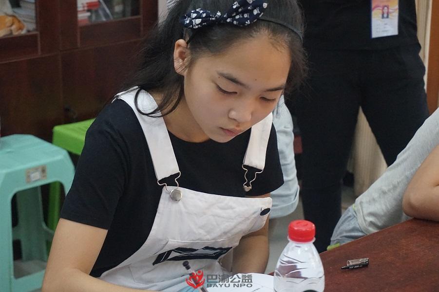 红球坝社区开展彩虹守护计划第三次小组活动