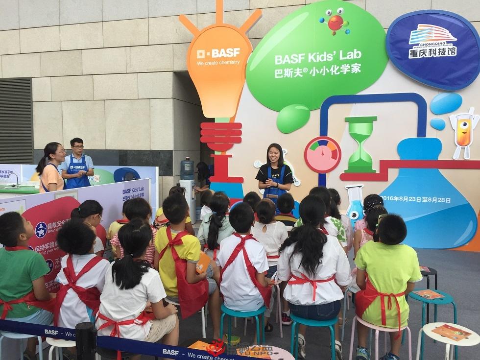 15 名小朋友参加 2016 巴斯夫®小小化学家重庆站活动