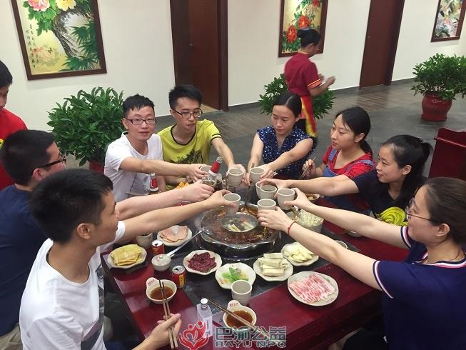 巴渝公益举行中秋团圆聚会