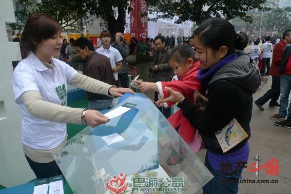 【地产中国网】重庆开发商助环保,空气限购搞义卖