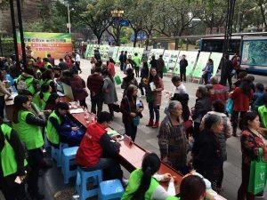 巴渝公益参加渝中区第十个国际社工日主题宣传活动