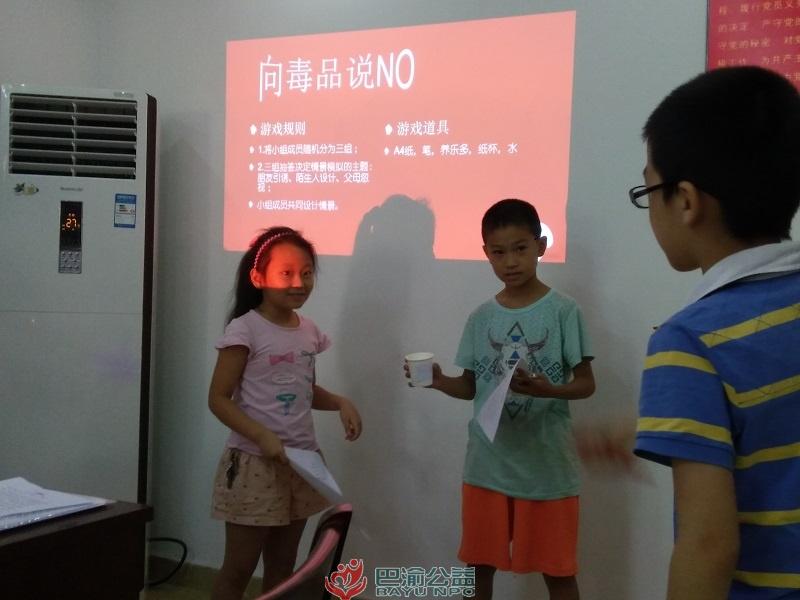 彩虹守护计划走进渝铁村社区开展第二次小组活动