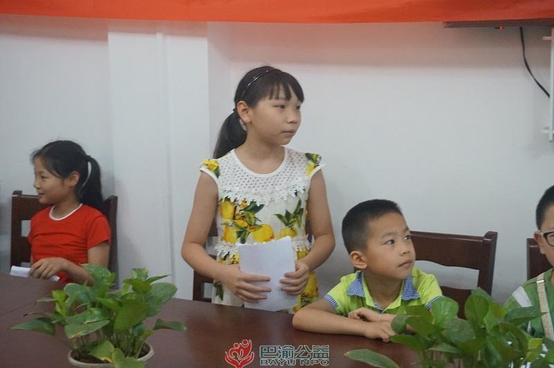 渝铁村社区开展彩虹守护计划第三次小组活动