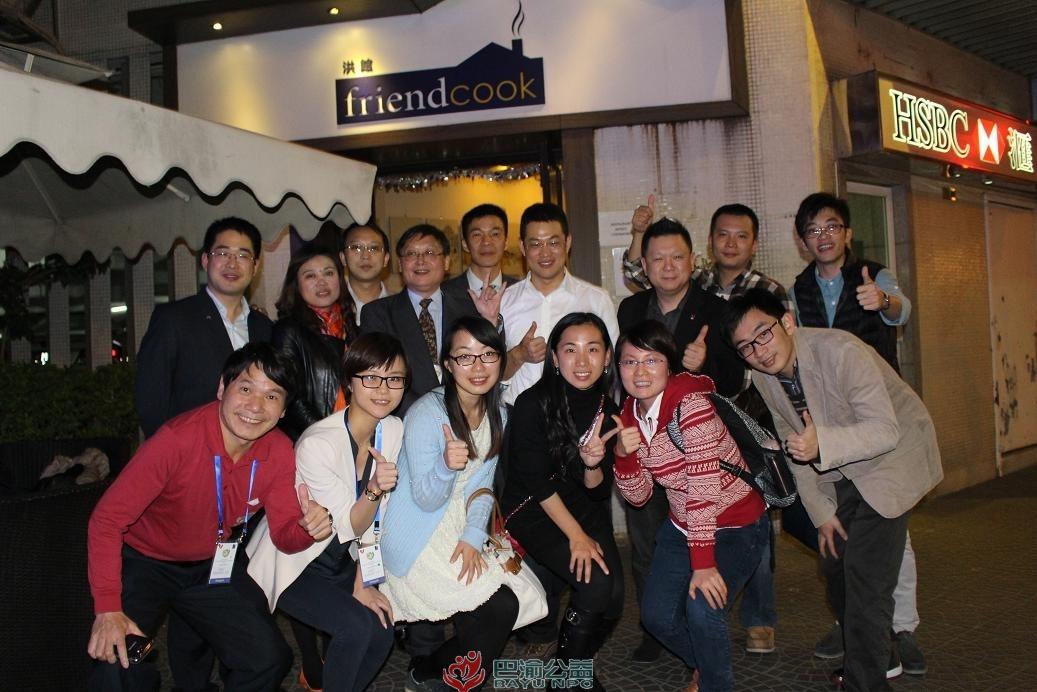 郑建参加参加第十四届国际义工协会亚太地区会议