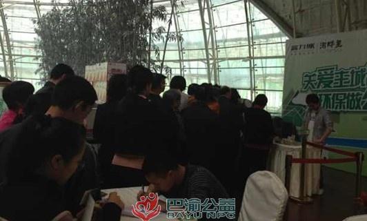 """【365 地产家居网】富力城""""河畔里""""正式开盘公益筹款锦上添花"""