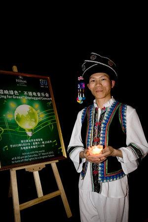"""【大渝网】重庆希尔顿酒店""""唱响绿色、畅想未来""""不插电环保音乐会"""
