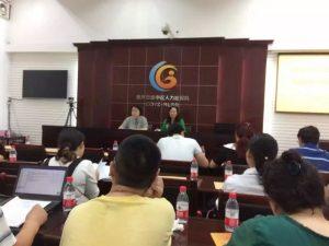 郑建、余薇参加区社会组织党的建设工作暨培训会议