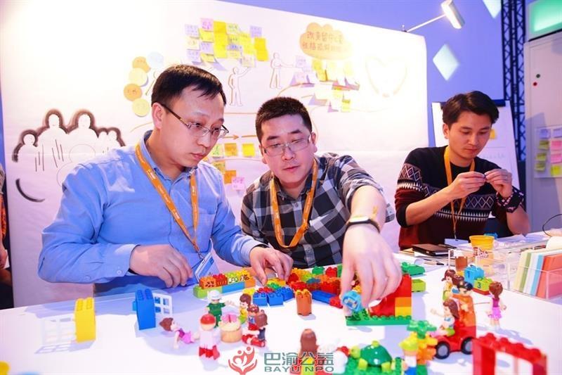 巴渝公益赴上海参加巴斯夫 150 周年活动