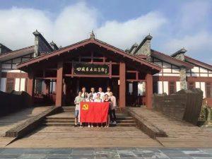 党支部组织党员到四渡赤水纪念馆参观学习