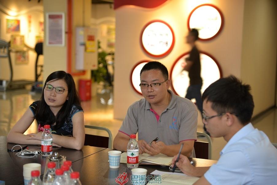 巴渝公益组织非营利组织免税资格分享会
