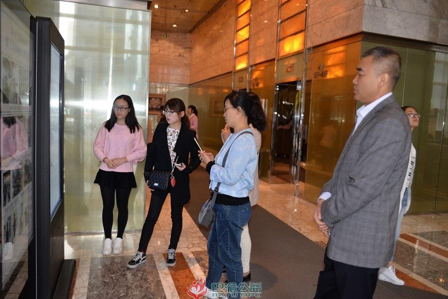 银川市金凤区委组织部何成坤一行到国贸中心调研