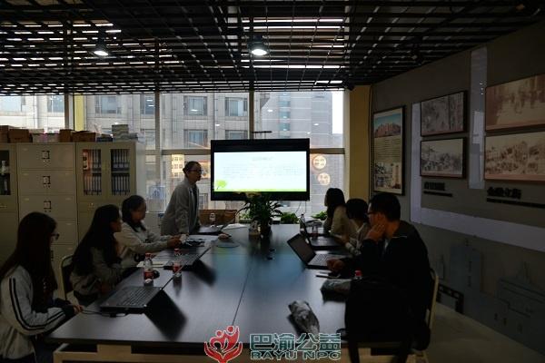 微软社区青年中心举行志愿者培训