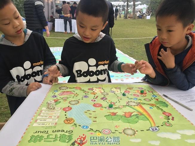 巴渝公益在慢星球草地生活节开展青少年环境教育活动