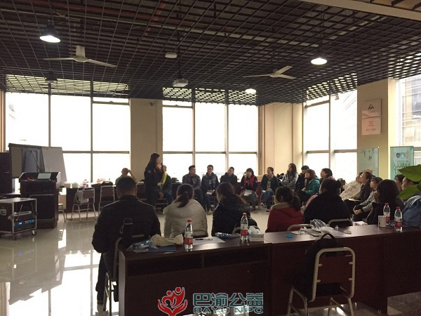 023RUN CLUB 在国贸中心举行赛事急救保障培训