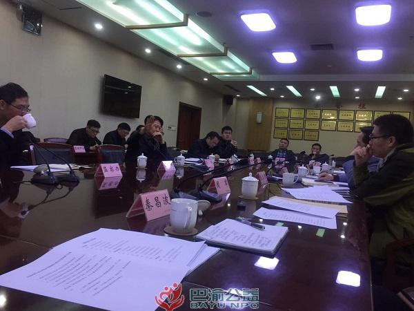 郑建参加生态文明体制改革座谈会
