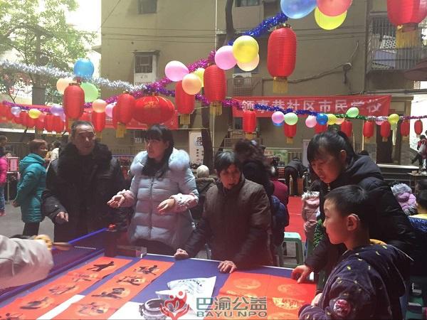 巴渝公益携手领事巷社区为居民送去新春祝福