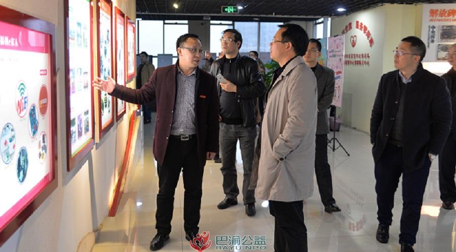 巴南区委非公工委副书记唐泽奎一行到国贸中心调研党群服务中心建设工作