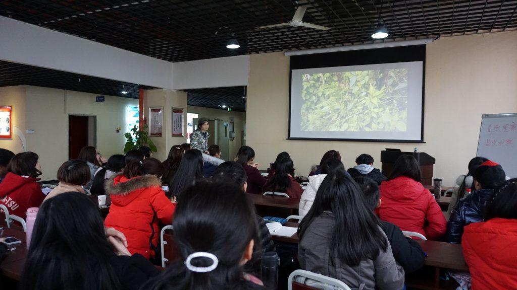 自然介在国贸中心开展志愿者培训活动