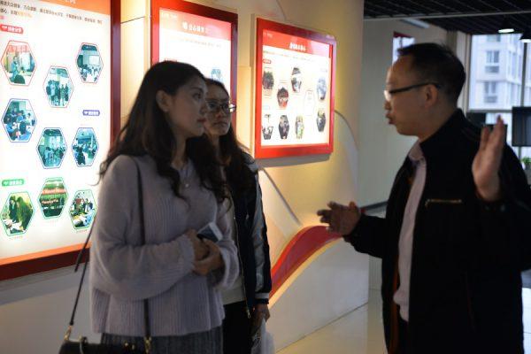 渝中区财政局一行到国贸中心、世贸大厦调研