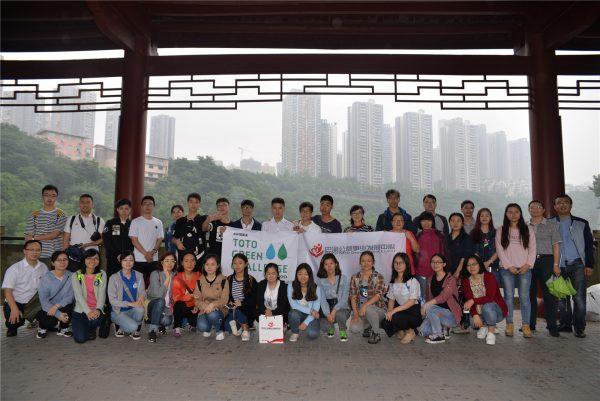 """""""爱水一课堂""""水环境教育活动走进重庆"""