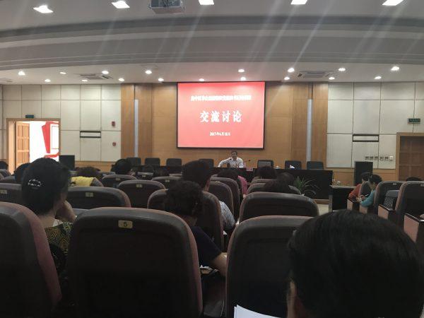 """我支部参加""""2017 年渝中区社会组织党组织书记培训班""""学习"""