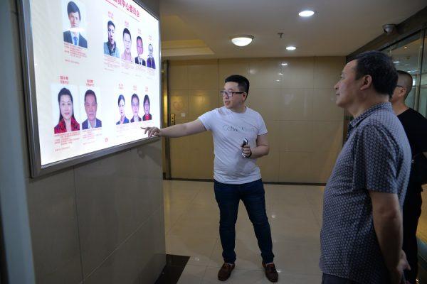 荣昌区委组织部副部长钟绍智调研国贸中心楼宇党建