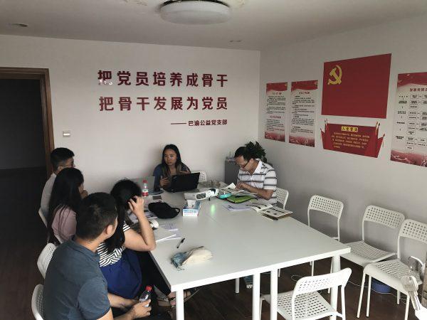 中国乡建院、万州德立到巴渝公益交流