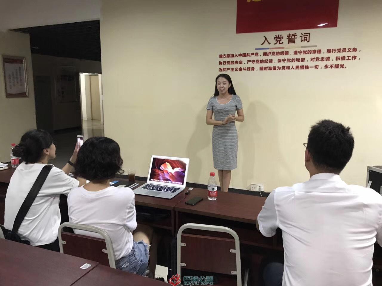 023RunClub 在国贸中心开展 HS 导师内训活动