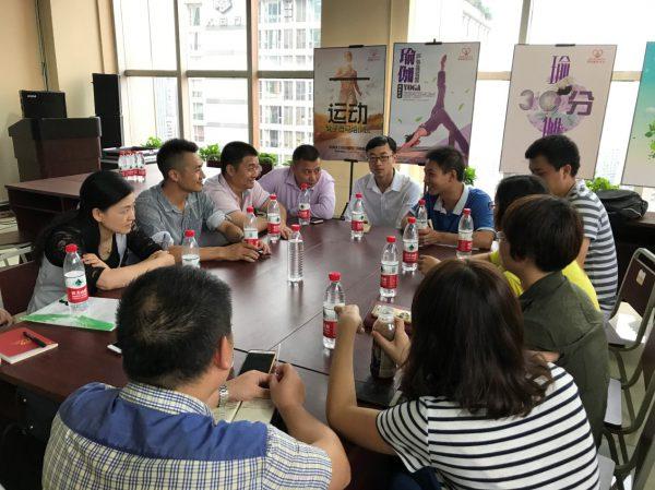 渝中区举行青年社会组织项目资助暨沙龙交流会