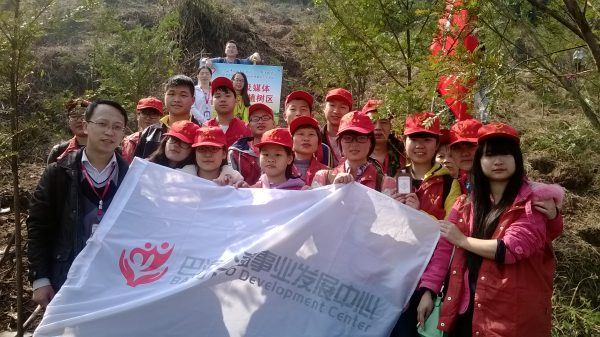 【当代党员】郑建的环保公益之旅