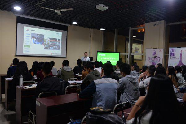 巴渝菁英,绿动未来——2017 重庆高校环保社团培训班落幕