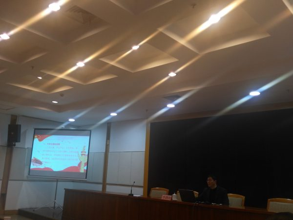 巴渝公益参加渝中区党的十九大精神进社会组织宣讲会议