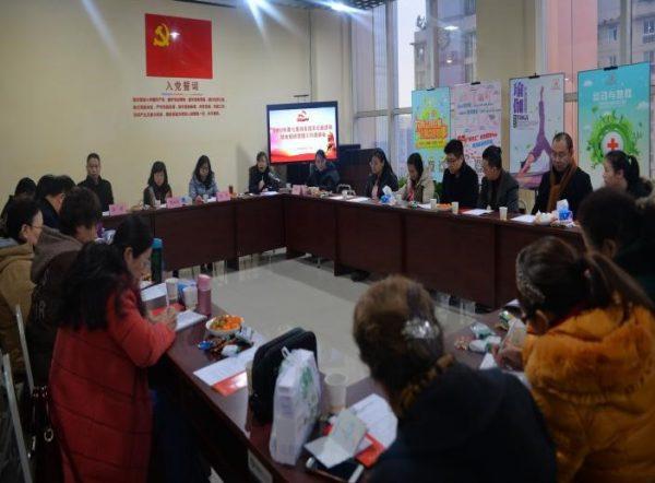 巴渝公益党支部参加七星岗街道 2017 年度非公组织党建工作座谈会