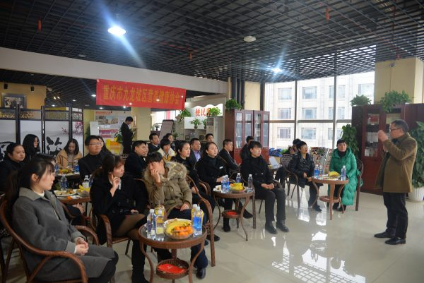 """国贸中心党群服务中心举办""""迎新年 送健康""""主题沙龙"""