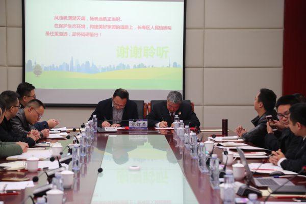 巴渝公益与长寿区人民检察院签署合作备忘录推进公益诉讼