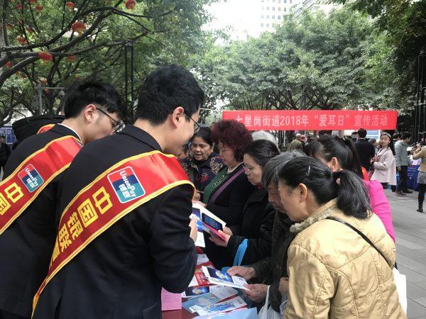 """巴渝公益参加七星岗""""3·5""""学雷锋志愿服务活动"""