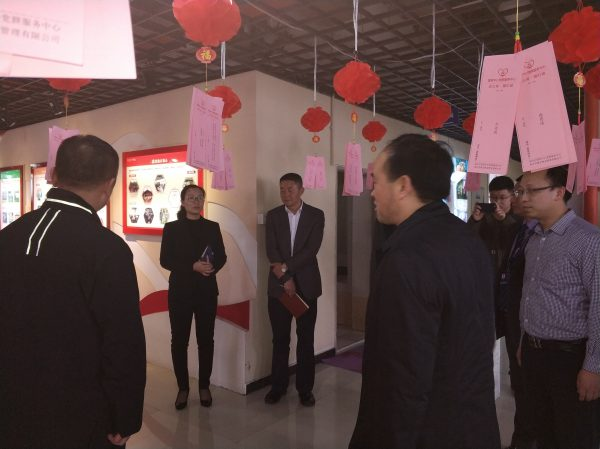 区政协主席陈大奎到国贸中心调研非公组织发展工作