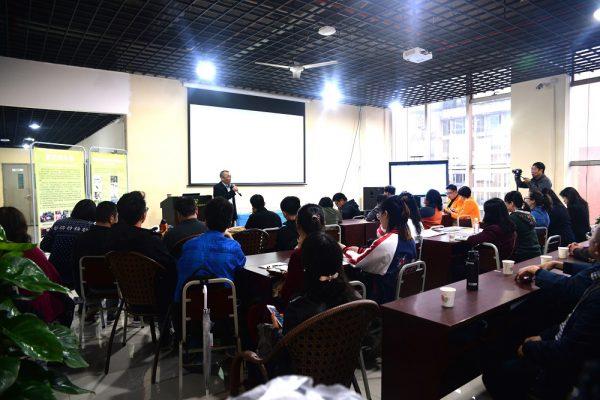 重庆观鸟会年会在国贸中心社会组织服务站举行