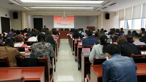 国贸中心党群服务中心参加渝中区 2018 年群工系统专题培训会