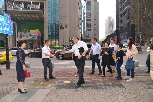 全总《中国工会章程》修改小组到国贸中心调研